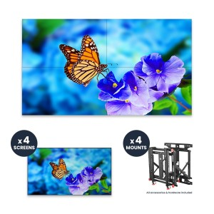 "NEC UN552VS + DS-VW775-QR 2x2 Kit | 55"" Ultra-Narrow Bezel Professional-Grade Display with Peerless Full Service Mount"