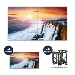 "Samsung VH55R-R + DSVW775-QR 2x2 KIT | 55"" VHR-R Series Ultra-Narrow .88mm BtB 700 nit Videowall Display with Peerless Full Service Mount"